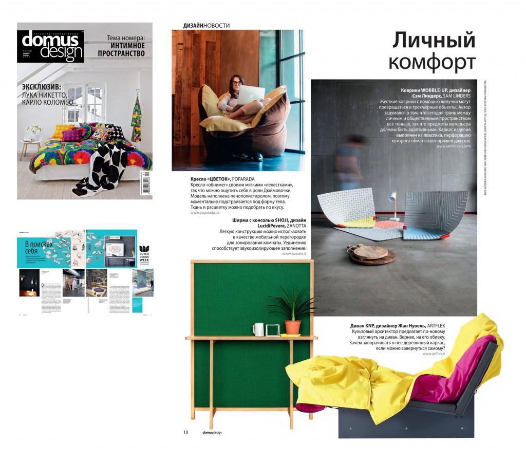 domus magazine publicatie